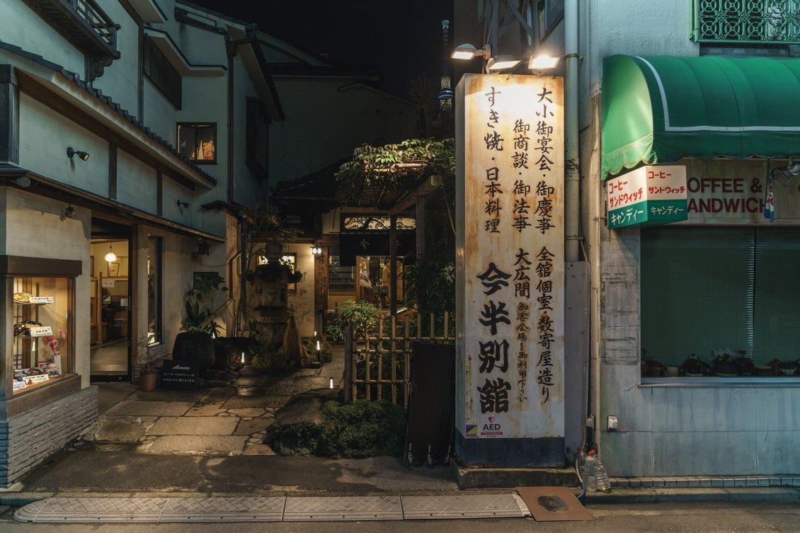roland_michels_tokyo-31